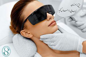 کلینیک ساعی - نمونه لیزر موهای زائد 8